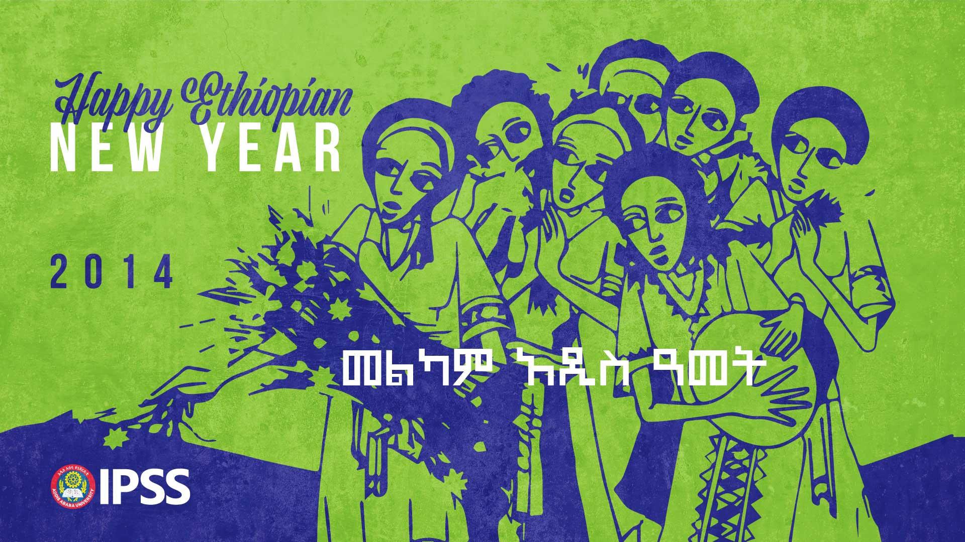 Happy Ethiopian New Year, 2014